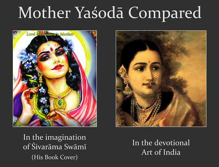 Sivarama's Yaśodā on his Book-Cover compared