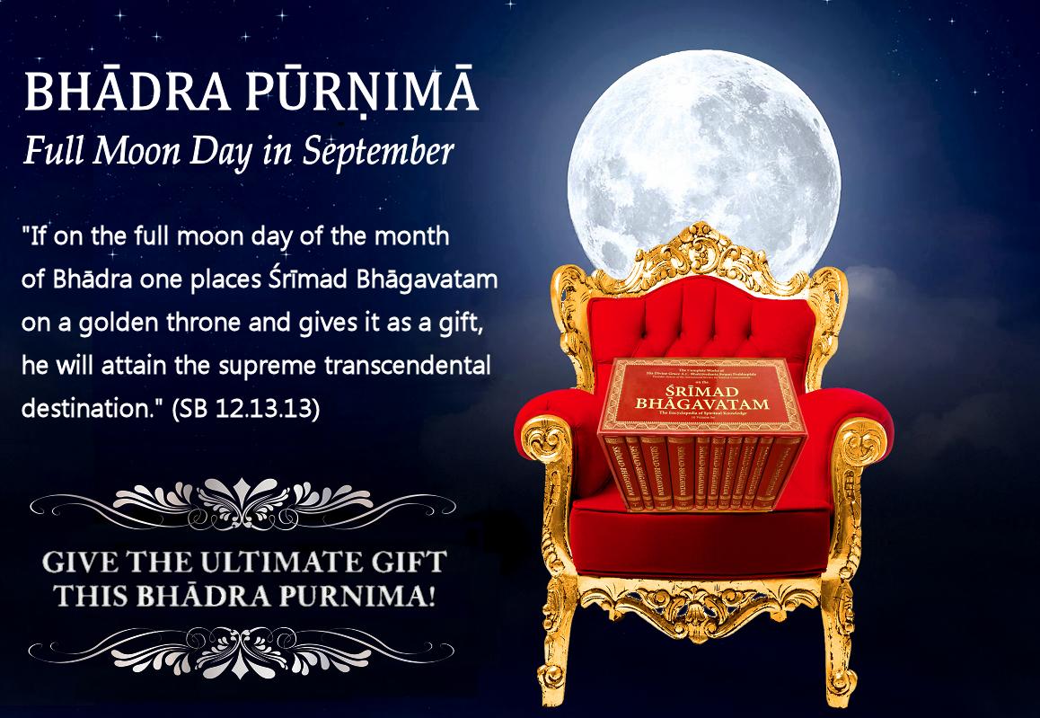 Bādra Pūrṇimā - The full moon day in the month Badra (Aug./Sep.)