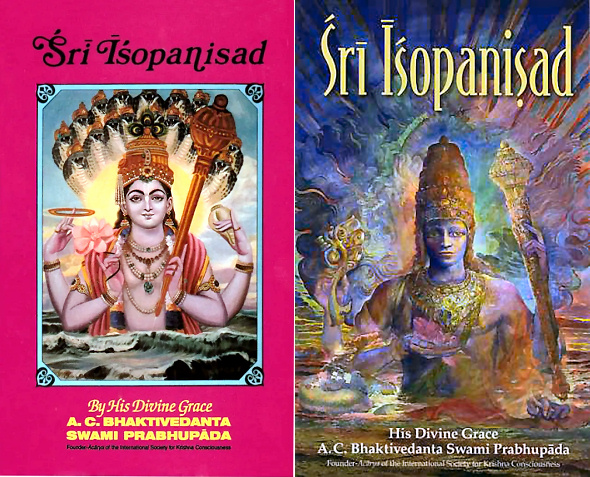 BBTI's new front cover of Isopanisad revised edition