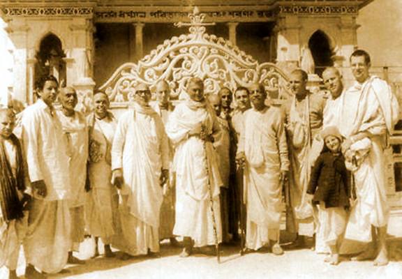 Srila Prabhupada with Sridhara Maharaj Gaudia Math